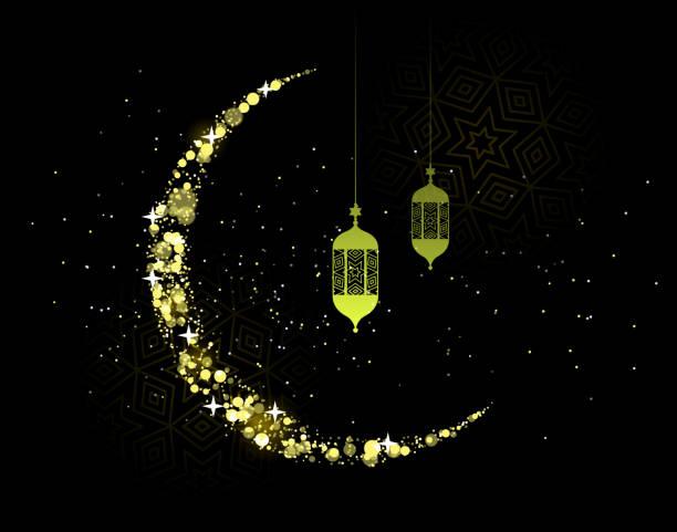 ramadan kareem - eid stock illustrations