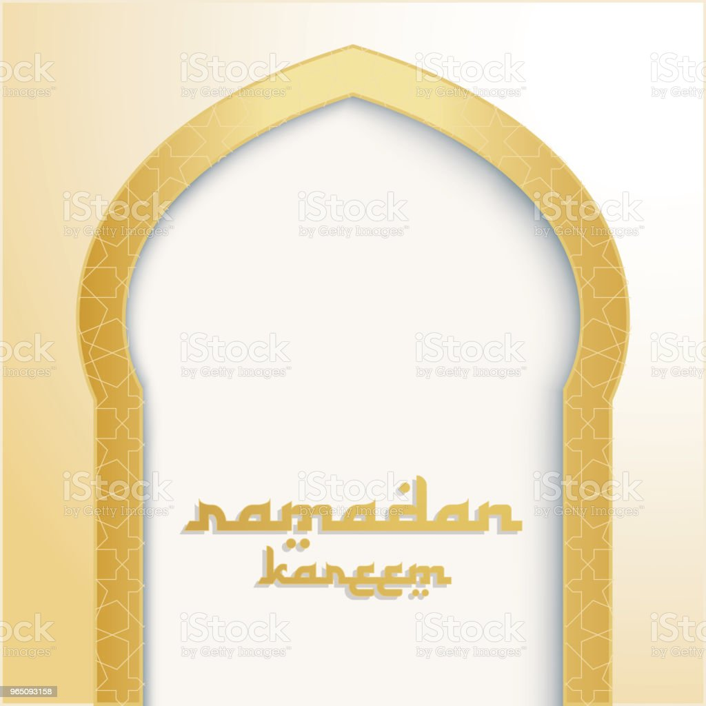 Ramadan Kareem Vector Illustration. Elegant Ramadan Greeting with Mosque Door Dome Design and Classic Ornament. Paper Art and Digital Craft Style royalty-free ramadan kareem vector illustration elegant ramadan greeting with mosque door dome design and classic ornament paper art and digital craft style stock vector art & more images of abstract