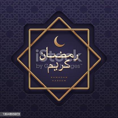 istock Ramadan Kareem vector illustration. Ramadan greeting card with golden frame on a Arabic pattern background. 1304855923