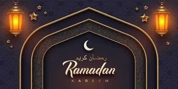 Ramadan Kareem vector illustration. Ramadan greeting card with golden arch and lantern on a Arabic pattern background.
