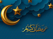Ramadan Kareem vector illustration with 3d golden metal crescent, stars and paper cut clouds. Handwritten Arabic calligraphy means Ramadan Kareem. Blue traditional background for Muslim holy month.
