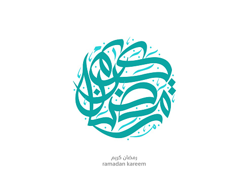 Ramadan Kareem vector logo in Arabic Calligraphy for holy month of ramadan greeting and celebration.