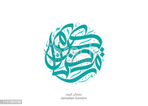 Free download of Arabic Calligraphy Font vector graphics and