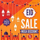 Ramadan Kareem vector sale. Banner, Discount, label Greeting card
