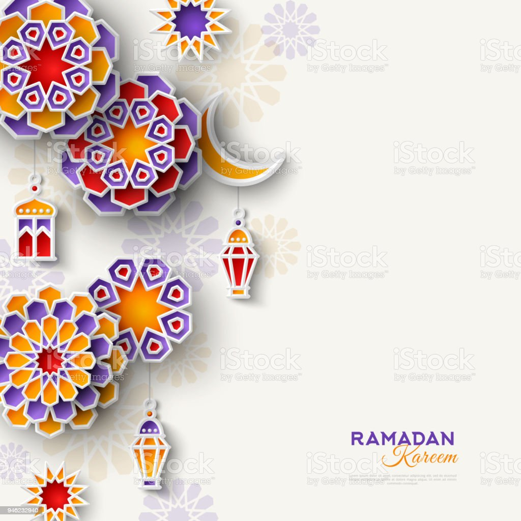 Ramadan Kareem vertical border vector art illustration
