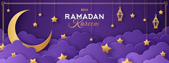Ramadan Kareem Violet Banner