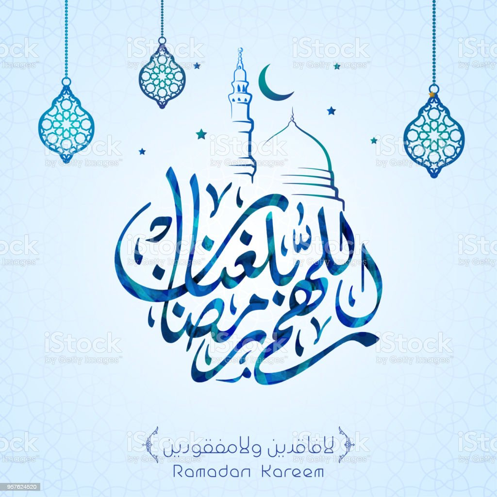 Ramadan Kareem Welcome Greeting With Arabic Calligraphy