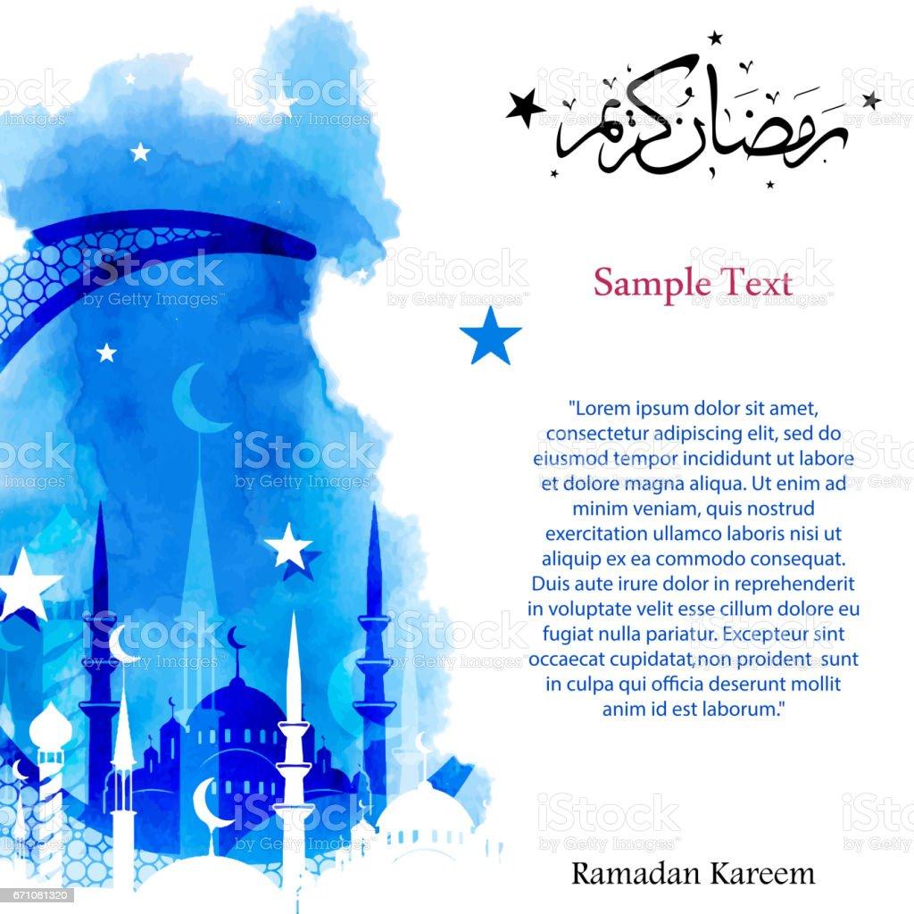 Ramadán Kareem con caligrafía árabe - ilustración de arte vectorial