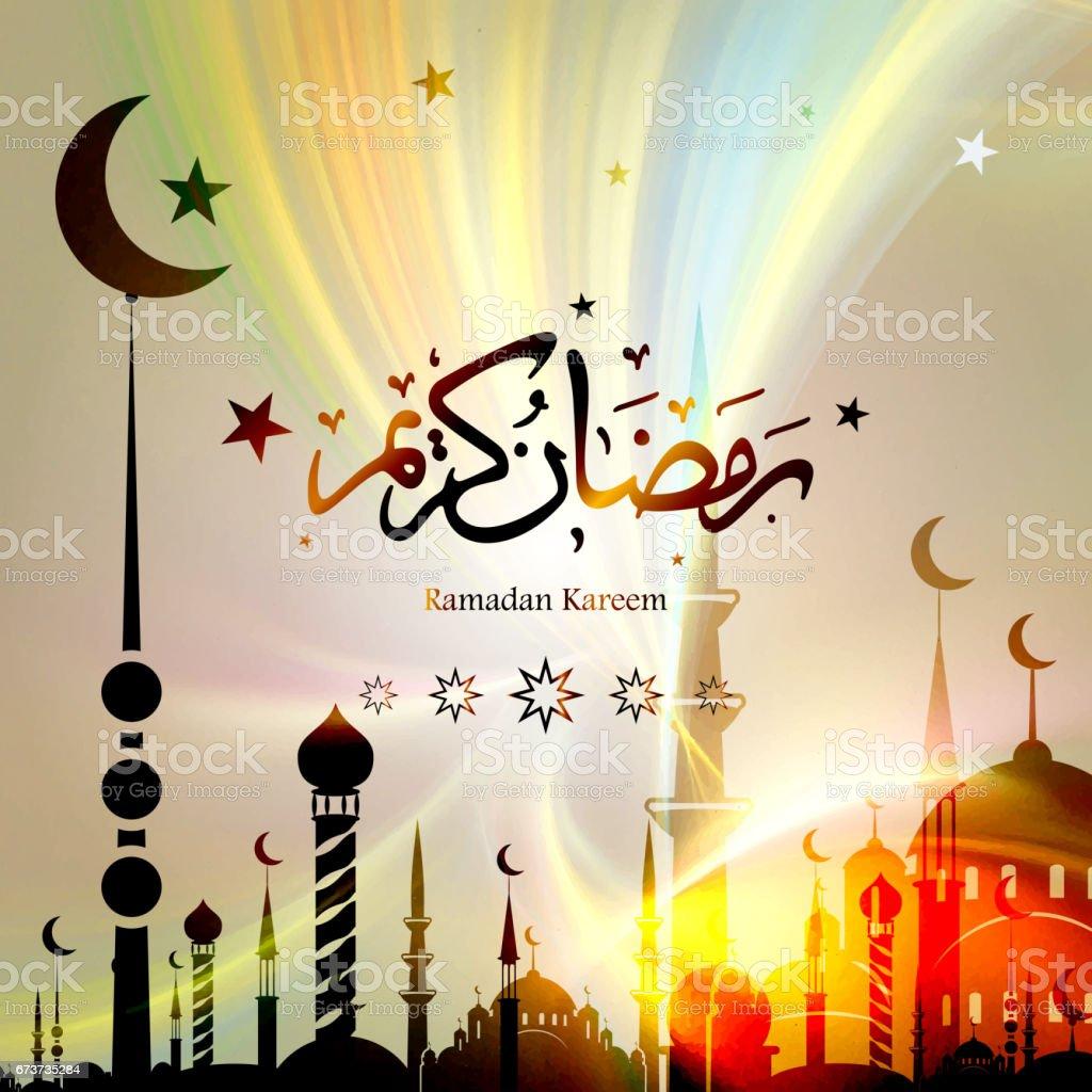 Ramadan Kareem with Arabic calligraphy ramadan kareem with arabic calligraphy – cliparts vectoriels et plus d'images de abstrait libre de droits