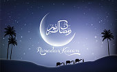 Ramadan kareem with camel