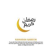Ramadan kareem with crescent moon simple logo badge vector illustration.