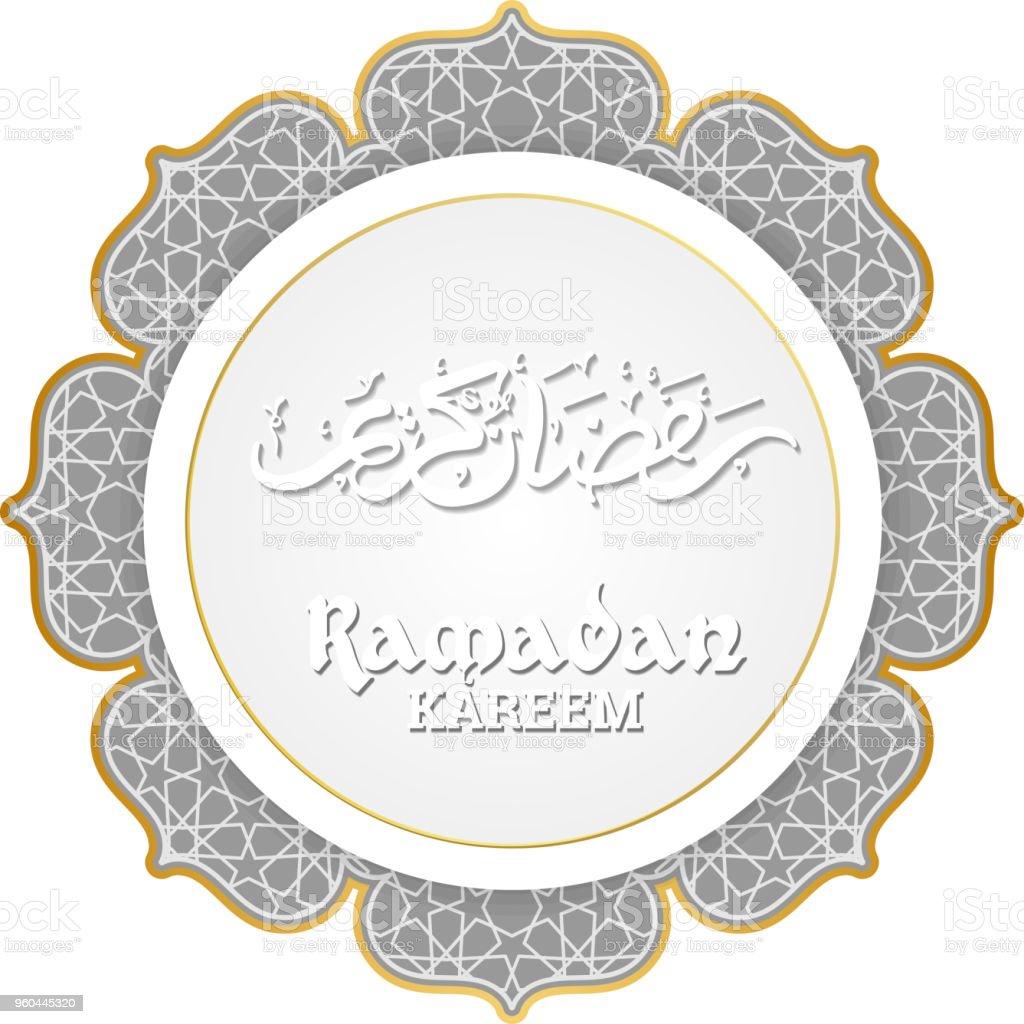 Ramadan karem islamic greeting with arabic pattern with arabic ramadan karem islamic greeting with arabic pattern with arabic calligraphy royalty free ramadan karem islamic m4hsunfo