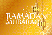 Ramadan Lantern design