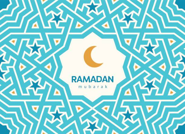 Ramadan Mubarak beautiful greeting card. Background with crescent moon and traditional morocco pattern vector art illustration