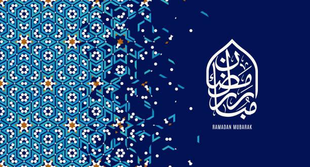 ilustrações de stock, clip art, desenhos animados e ícones de ramadan mubarak beautiful greeting card. - cora��o
