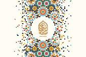 """Ramadan Mubarak beautiful greeting card. Calligraphy mean """"Ramadan Mubarak"""""""