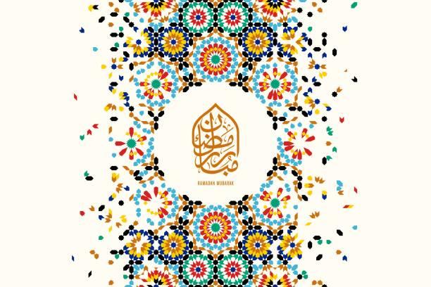 """Ramadan Mubarak beautiful greeting card. Ramadan Mubarak beautiful greeting card. Calligraphy mean """"Ramadan Mubarak"""" morocco stock illustrations"""