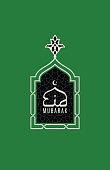 Ramadan Mubarak beautiful greeting card.