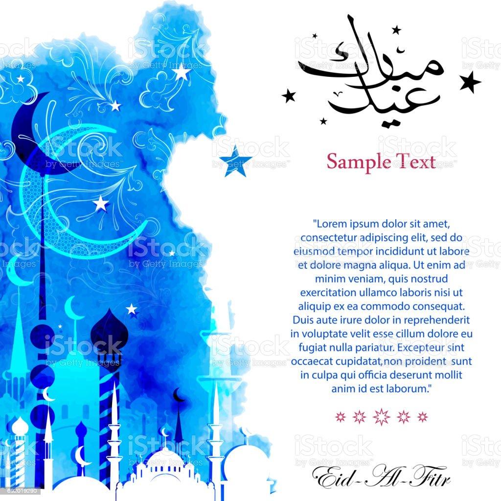 Ramadan Mubarak card with Arabic calligraphy vector art illustration