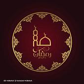Ramadan Mubarak Creative typography in an Islamic Circular Design on a Red Background