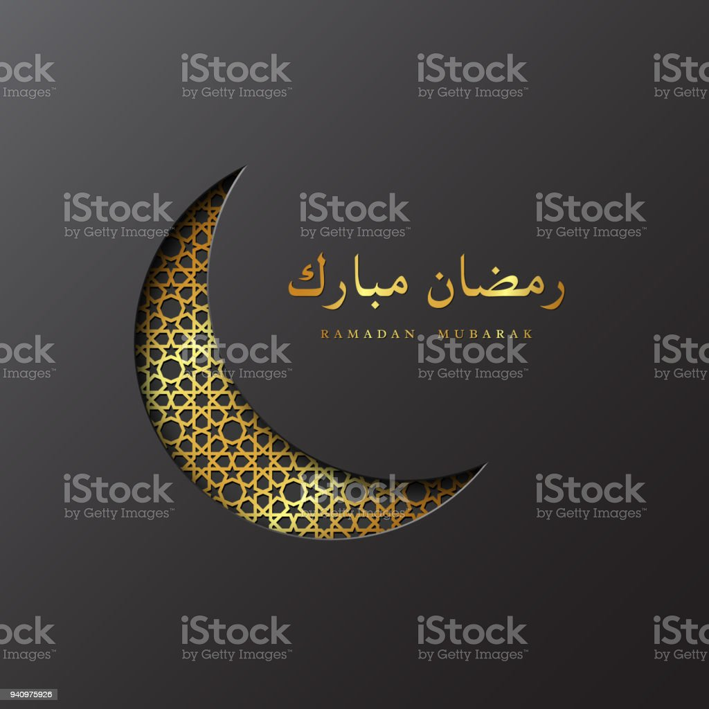 Ramadan Mubarak golden crescent moon. vector art illustration