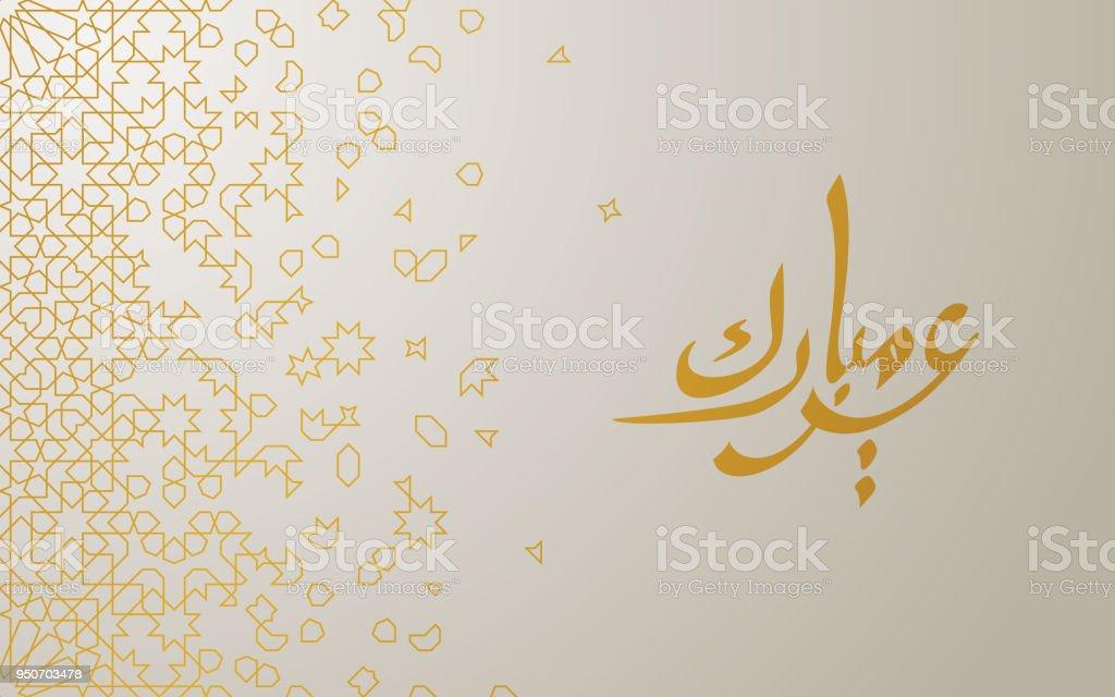 Ramadan Mubarak Grußkarte – Vektorgrafik