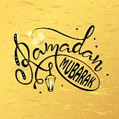 Ramadan Mubarak quote lettering. vector