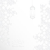 Ramadan Pattern vector,Ramadan kareem with arabic pattern white background