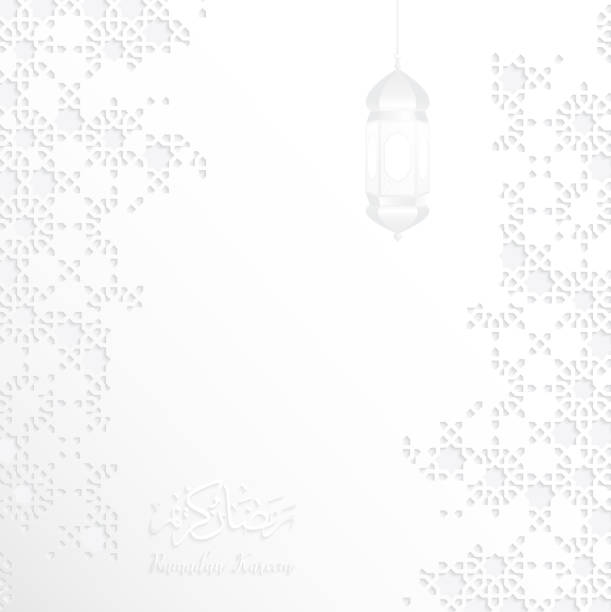 Ramadan Pattern vector,Ramadan kareem Ramadan Pattern vector,Ramadan kareem with arabic pattern white background nu stock illustrations
