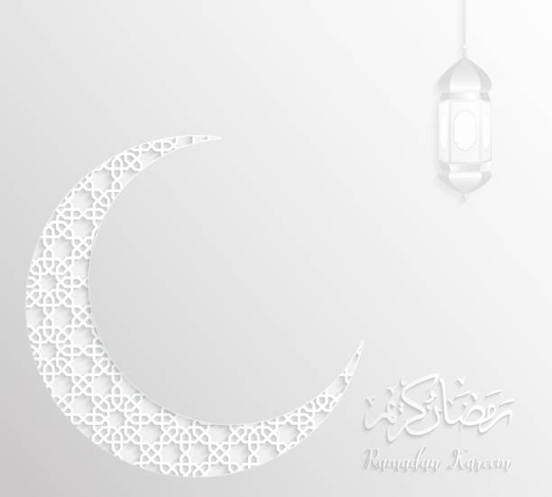 Ramadan Pattern vector,Ramadan kareem with arabic pattern Ramadan Pattern vector,Ramadan kareem with arabic pattern white background nu stock illustrations