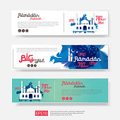 Ramadan sale offer banner set design. Promotion poster, voucher, discount, label, greeting card of Ramadan Kareem and Eid Mubarak celebration. blue watercolor background vector illustration