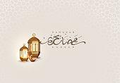 Ramadan vector background. Design arabian gold vintage lantern, golden crescent moon. Arabic calligraphic text of Ramadan Kareem. Greeting card, banner, poster. Traditional Islamic holy holiday
