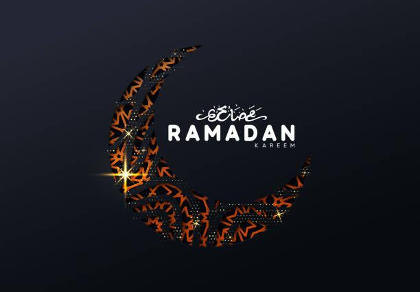 ramadan vektorhintergrund. - ramadan kareem stock-grafiken, -clipart, -cartoons und -symbole
