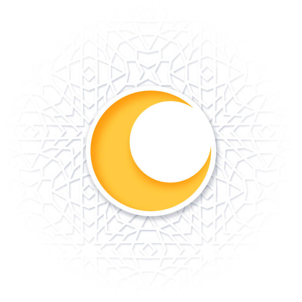 Ramadan Ramadan moon symbol with space for copy. ramadan stock illustrations