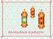 Vector Ramadan