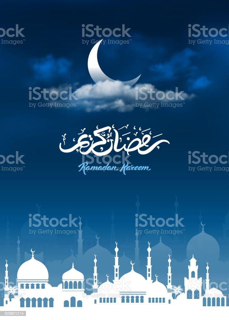 Ramadán - ilustración de arte vectorial