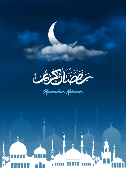 ramadan - ramadan stock illustrations, clip art, cartoons, & icons