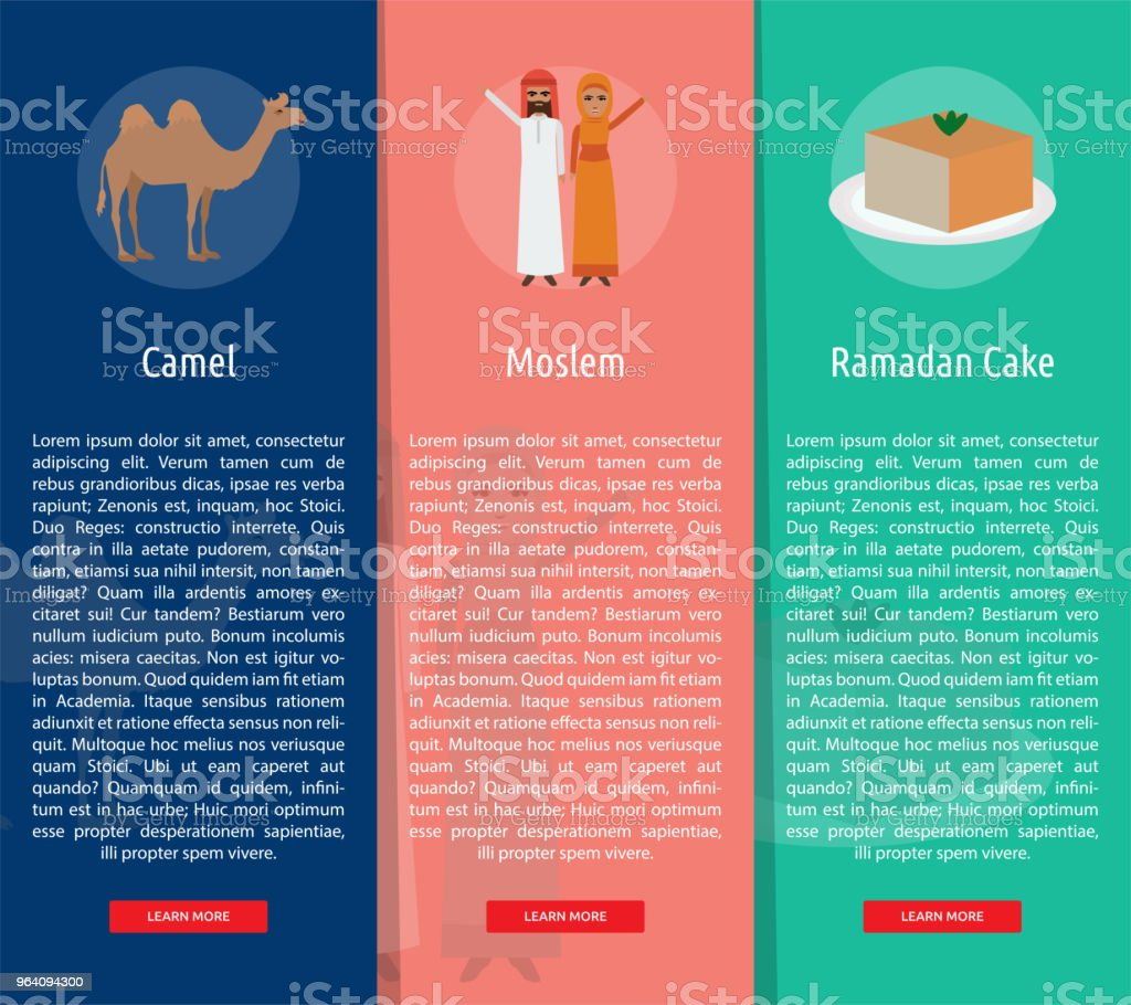 Ramadan Vertical Banner Concept - Royalty-free Animal stock vector