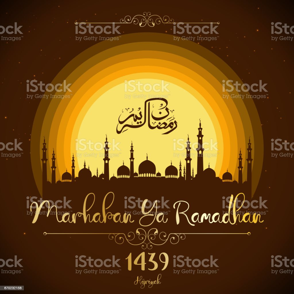 Ramadhan kareem muslim vector art illustration