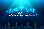 Ramadhan kareem muslim