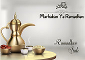 Vector Illustration of Ramadhan sale with traditional coffee pot and bowl of dates