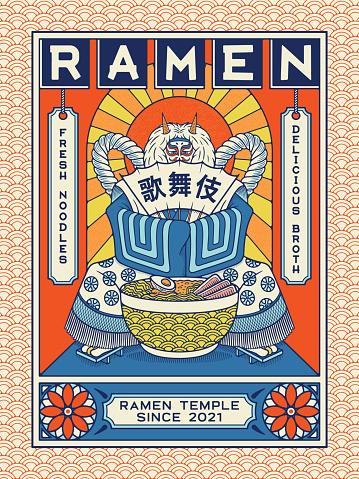 Ramen temple Kabuki