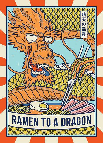 Ramen to a dragon colored version