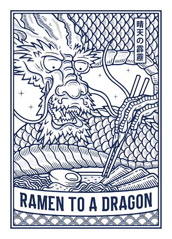 Ramen to a dragon Ink outline sketch
