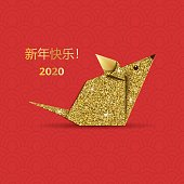Rat origami paper cut concept. Mouse craft, symbol of 2020 Chinese zodiac New Year. Golden paper application of rodents on a red background. Vector illustration card