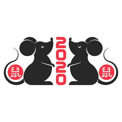 Rat symbol of the Chinese New Year, cny 2020 logo, black silhouette of two rats with the hieroglyph rat or mouse on a red background, t-shirt holiday print