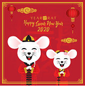 Rat Year 2020 couple version Chinese New Year celebration banner vector illustration