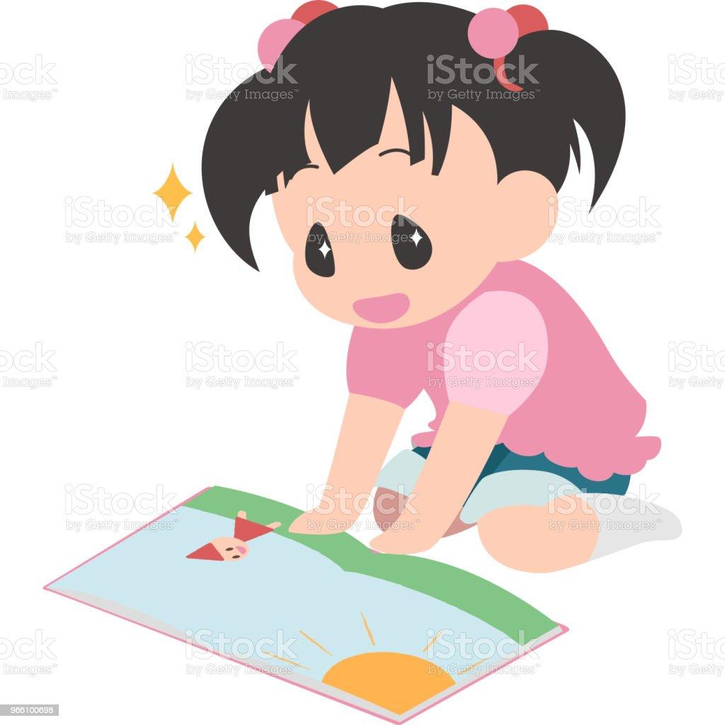 Het boek gelezen, het meisje zitten - Royalty-free Alleen Japans vectorkunst