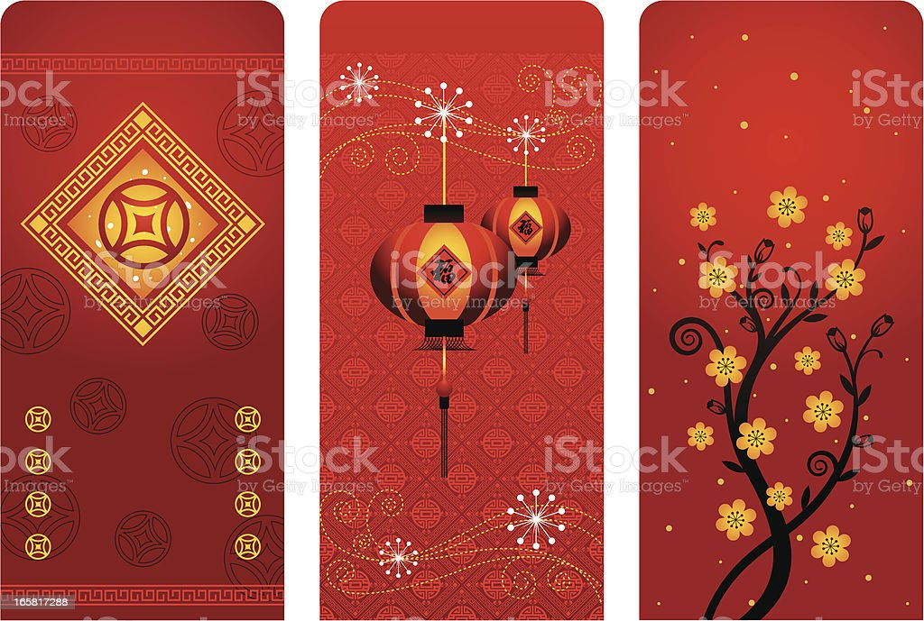 3 red and gold banners with Asian lanterns and flowers vector art illustration