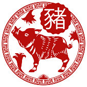 Red and White Design of Chinese Zodiac Pig with Lilies